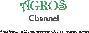 AgrosChannel