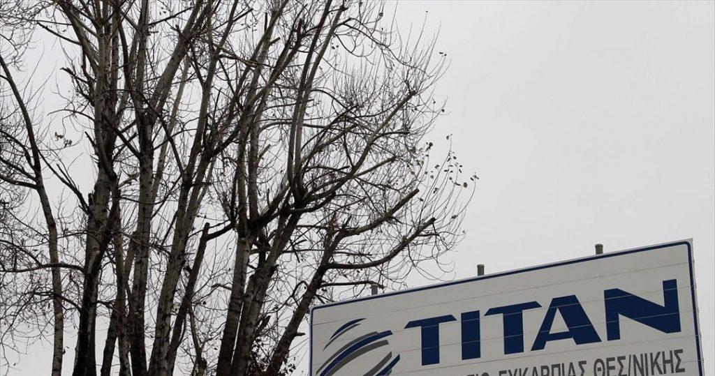 Θεσσαλονίκη: Διαμαρτυρία συλλόγων για την καύση υπολειμμάτων ανακύκλωσης στο Τιτάν