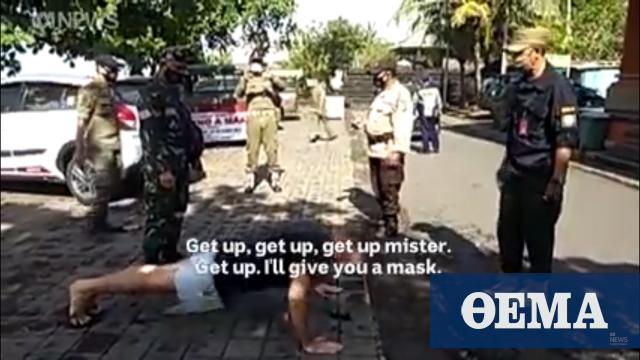 Οι τουρίστες αρνητές της μάσκας στο Μπαλί τιμωρούνται με… push-ups