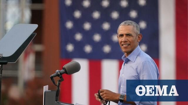 Αρθρογράφος των New York Times «καρφώνει» τον Ομπάμα για το χλιδάτο πάρτι του